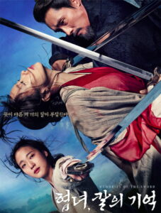 Memories Of The Sword (2015) Bangla Subtitle - (Hyeomnyeo: Kar-ui gi-eok)