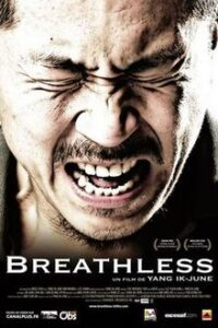 Breathless (2008) Bangla Subtitle -Ddongpari