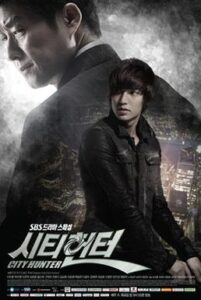 City Hunter Bagnla Subtitle - (Siti hyunteo)