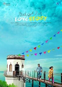 Simple Agi Ondh Love Story (2013) Bangla Subtitle - Simple Agi Ondh Love Story